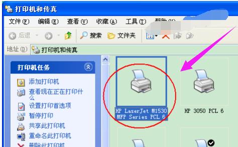 打印机为什么会自动暂停打印,连上打印机为什么打印不了怎么办啊?